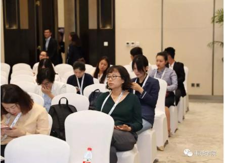 韦恩国际第十届中国知识产权年会主题:欧美跨境电商实战秘籍
