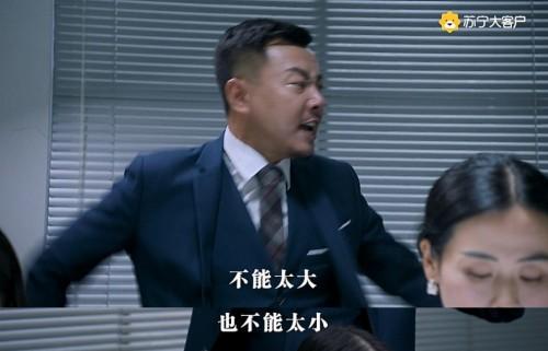 采购中秋节礼品的小姐姐被老板骂哭了!后来却出现了大反转…