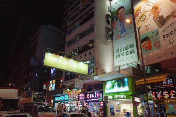 DR PLANT植物医生第3500家店试水香港市场 旺角旗舰店整装待发