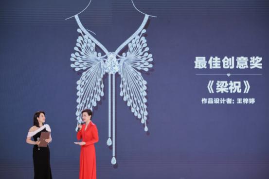 时节·新生——金伯利钻石的香港绮丽之旅