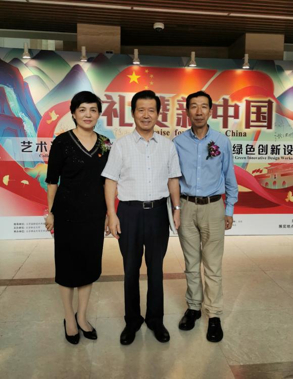 """北京林业大学""""礼赞新中国""""绿色创新设计献礼展开幕"""