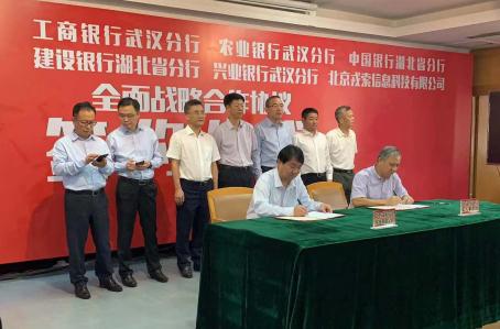 北京戎索信息科技有限公司为退役军人群体倾力打造一站式综合服务平台-争荣