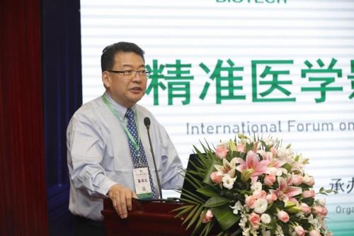 做什么生意最赚钱:北大、深圳联手打造14T超高场磁共振设备 领跑世