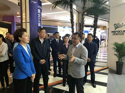 """绿盟科技荣获""""黑龙江省网络安全应急技术支撑单位""""称号"""