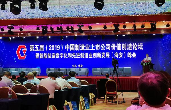 赛为智能入选2019年度中国制造业上市公司价值创