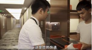 京东PLUS会员优先开箱vivo 5G新机 揭开智慧旗舰NEX 3的神秘面纱