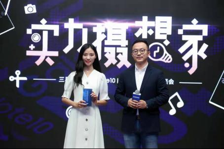 三星京东实力摄想家 带你领略Galaxy Note10系列短视频创作热潮