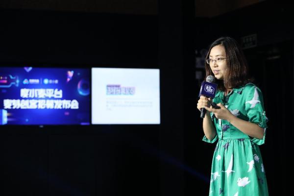百度网盘度小麦平台创客招募启动仪式在京举行