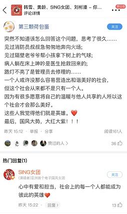"""酷狗音乐助力新华社""""声在中国"""",用音乐为祖国送祝福"""