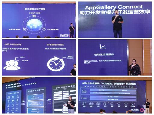 华为开发者系列沙龙活动落地厦门 深度聚焦智慧互联开放能力与服