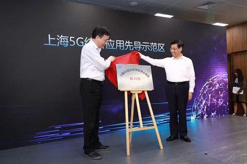 """全球首个综合性5G应用展示联创平台亮相北外滩—""""5G全球创新港""""扬帆起航1号湾"""