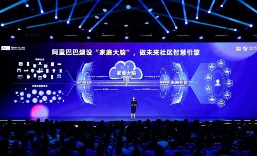 """阿里人工智能实验室发布""""家庭大脑"""",做未来社区智慧引擎"""