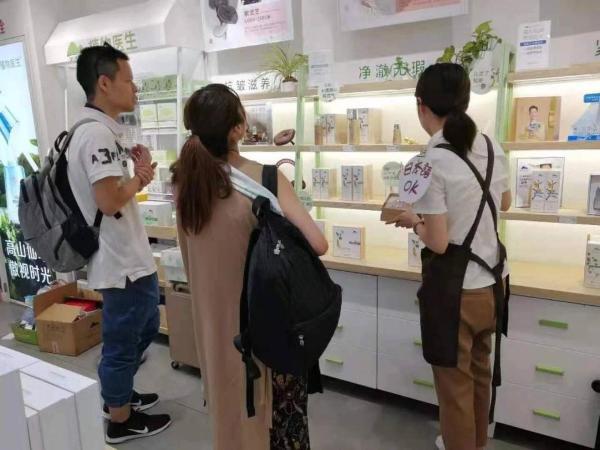 /meizhuangrihua/466387.html