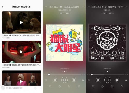 影视剧音乐宝藏之地,QQ音乐影视专区正式上线!
