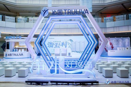 沁园新品发布会亮相福州,海王Q5系列全新上市!
