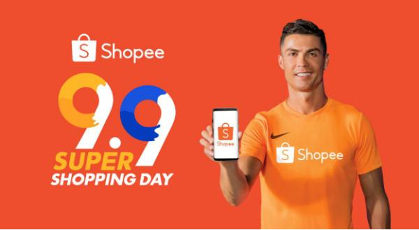 Shopee再破记录!9.9超级购物日订单量达去年3倍