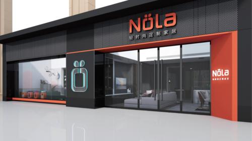 开启定制家居行业新模式,首家nola新零售店即将开业