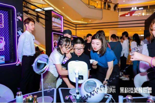 """高端进口电子美容仪爆发式增长,天猫国际打造""""黑科技美颜联盟"""