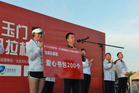 2019丝绸之路·玉门首届国际铁人半程马拉松赛鸣枪开跑