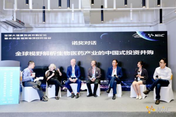 2019第六届诺贝尔奖获得者医学峰会杭州会场隆重举行
