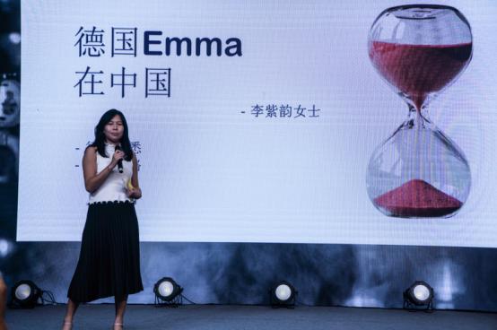 德国Emma参展第44届上海国际家具博览会 德国新锐的中国之旅
