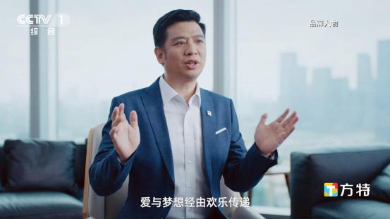 央视品牌人物刘道强:创造欢乐 为幸福加油