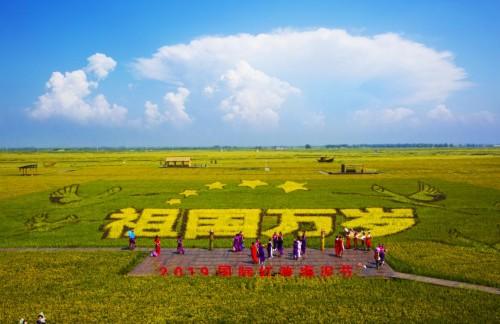 """盘锦旅游""""秀""""起来,嗨翻国庆十一小长假"""