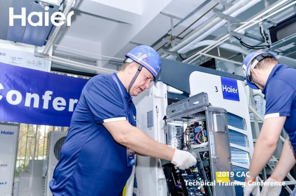 深化自主创牌 海尔中央空调把行业最高服务标准落地全球