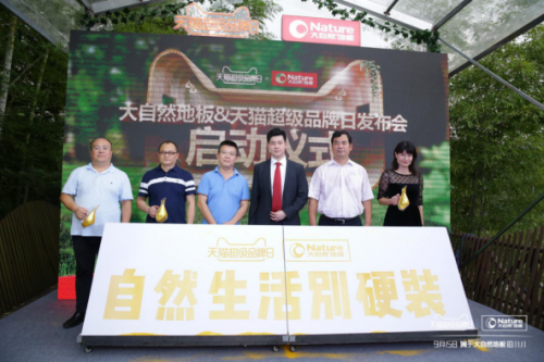 http://www.shangoudaohang.com/zhifu/207354.html