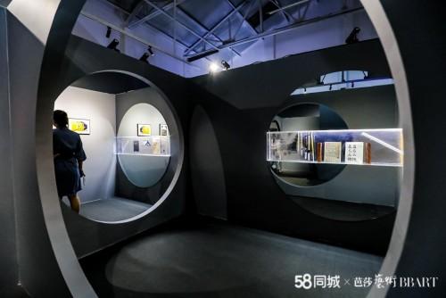 当艺术走进平凡,58同城×芭莎艺术举办普通人的艺术展