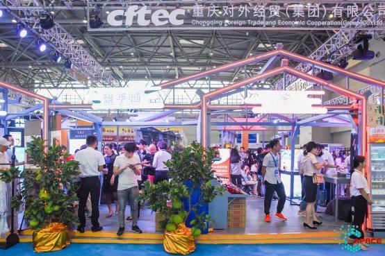 梦网科技受邀参展第十九届亚太零售商大会暨国际消费品博览会