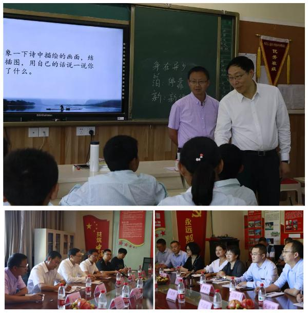 凉山州副州长肖春:西昌天立对凉山教育的促进作用很大