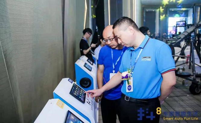 邦邦汽服与四维智联签约战略合作 助力汽车后服务市场数字化