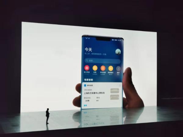 华为智能助手:从手机到智慧屏,让智慧变大