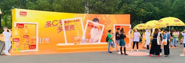 统一鲜橙多总冠名王源南京演唱会,high燃奥体不眠夜