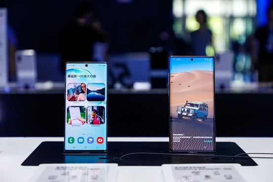 三星Galaxy Note10系列明日正式首销 多重礼遇值得期待