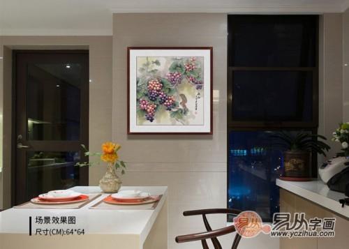 餐厅装饰挂什么画,提升食欲一幅果蔬花卉字画即可