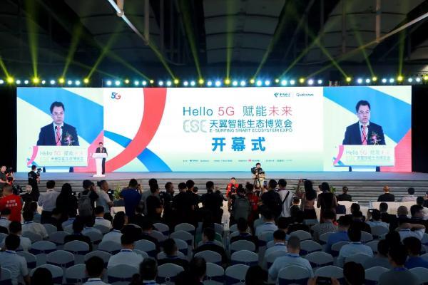亿联网络与中国电信集团签约合作 拓展5G时代云视频会议应用