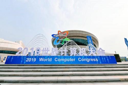爱奇艺ZoomAI视频增强解决方案、5G+8K VR直播系统荣获2019世界计算机大会创新成果