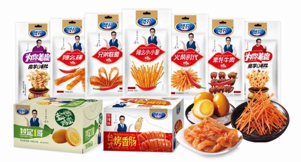 官宣:贤哥食品携手学院奖,百万青年联盟再造创意进阶!