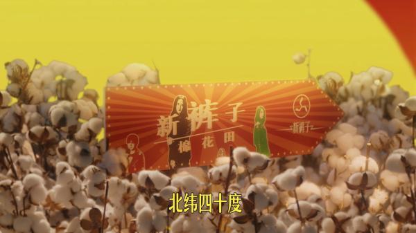 中国新厨房创造新裤子,老板电器将国潮玩出新花样