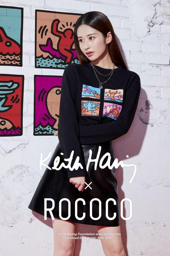 与ROCOCO一起探寻凯斯·哈林的波普艺术世界