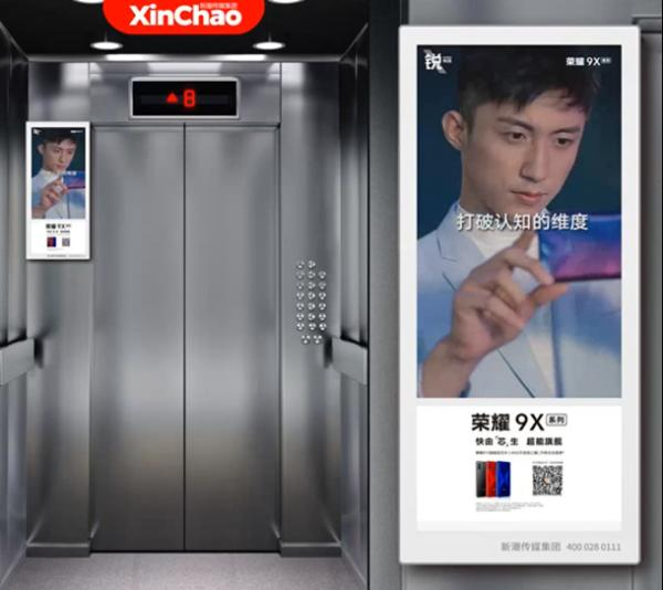 民族品牌,大国担当!社区梯媒助力中国品牌实现大国崛起