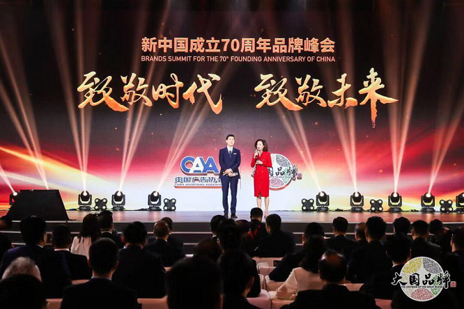 """致敬时代 致敬未来,七匹狼荣膺""""新中国成立70周年70品牌""""殊荣"""