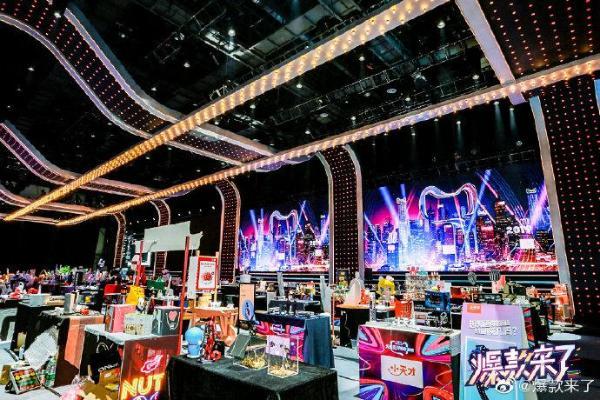 """天猫推出""""爆款来了""""电商综艺 今年爆款清单大变身:从跟买到押"""