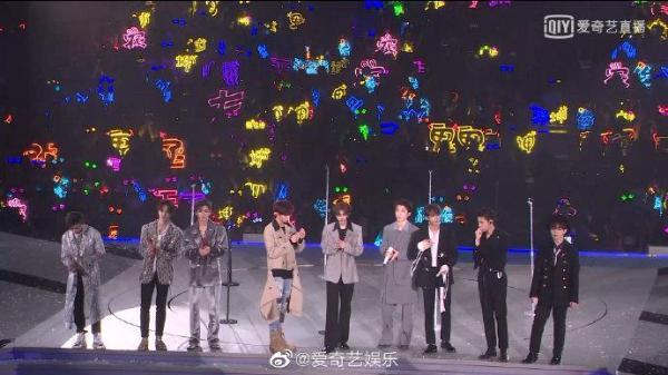 NINEPERCENT演唱会合体告别 直播第二现场粉丝合唱EiEi意难平
