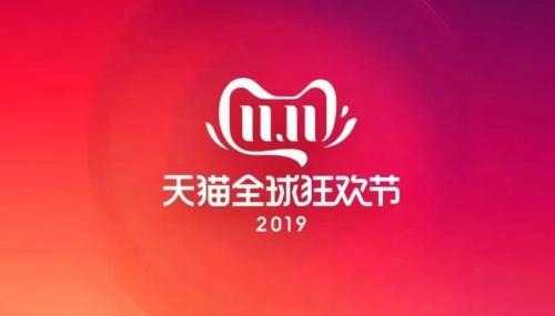 http://www.shangoudaohang.com/zhifu/225874.html