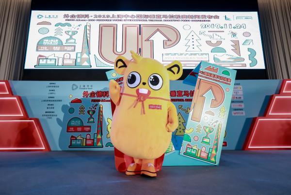 外企德科·2019上海中心国际垂直马拉松赛盛大启动