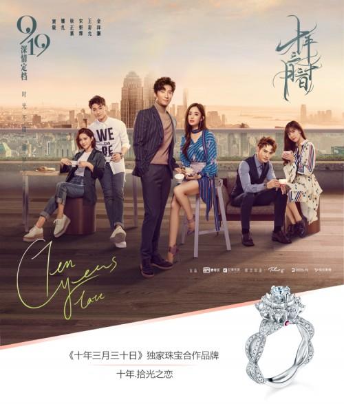 http://www.jindafengzhubao.com/zhubaowangxun/30558.html