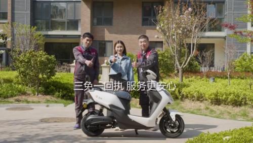 """2019天猫双11全球狂欢节,祝""""愿望11实现"""""""